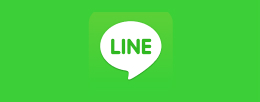 Trusted by Line