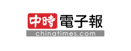 Trusted by Chinatimes