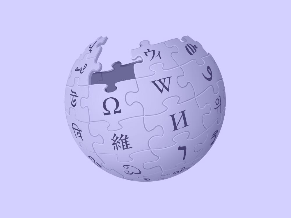 A History of Wikipedia