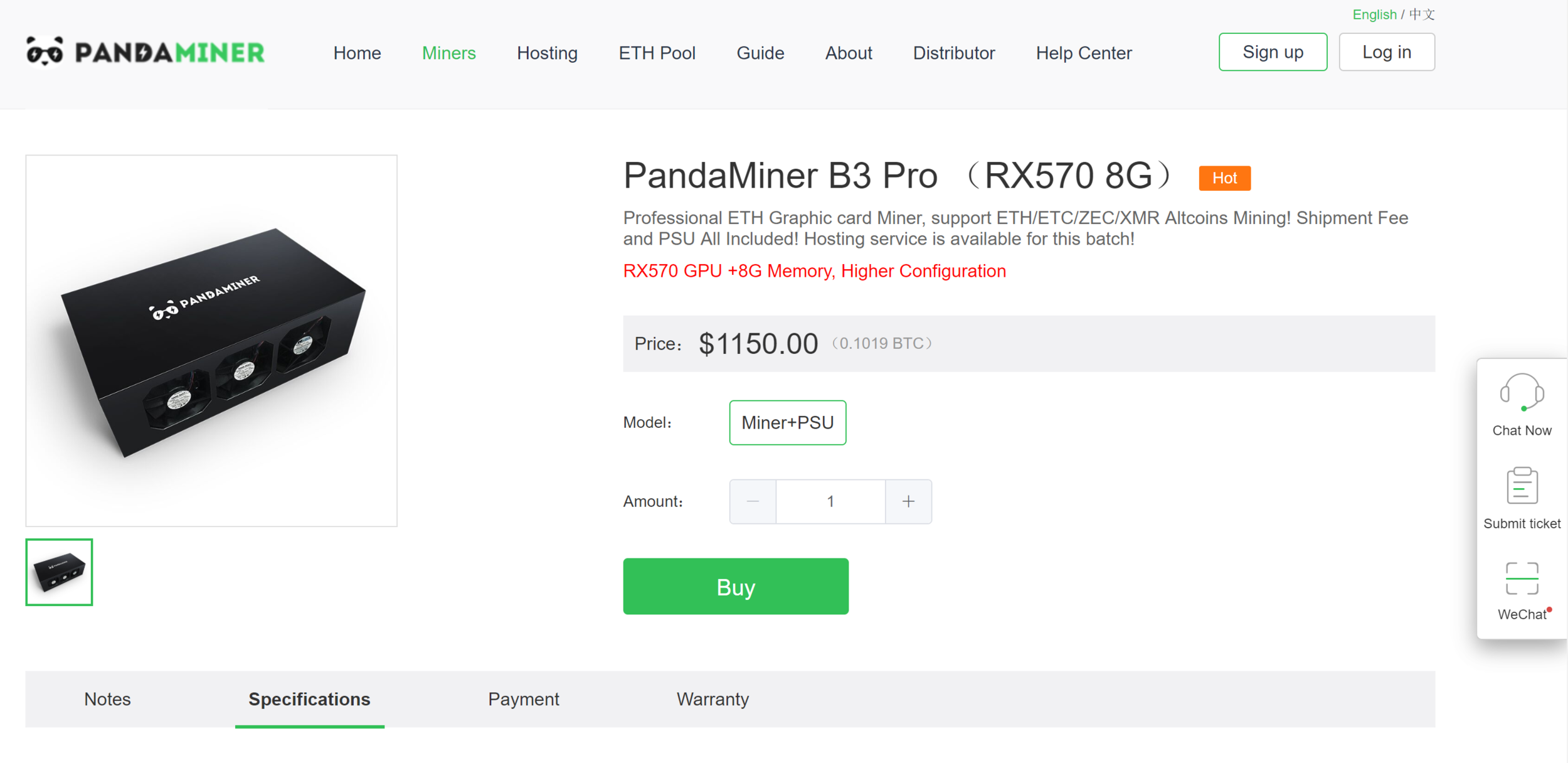 Screenshot of Pandaminer crypto miner