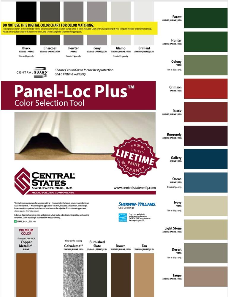 Central State metal color availability