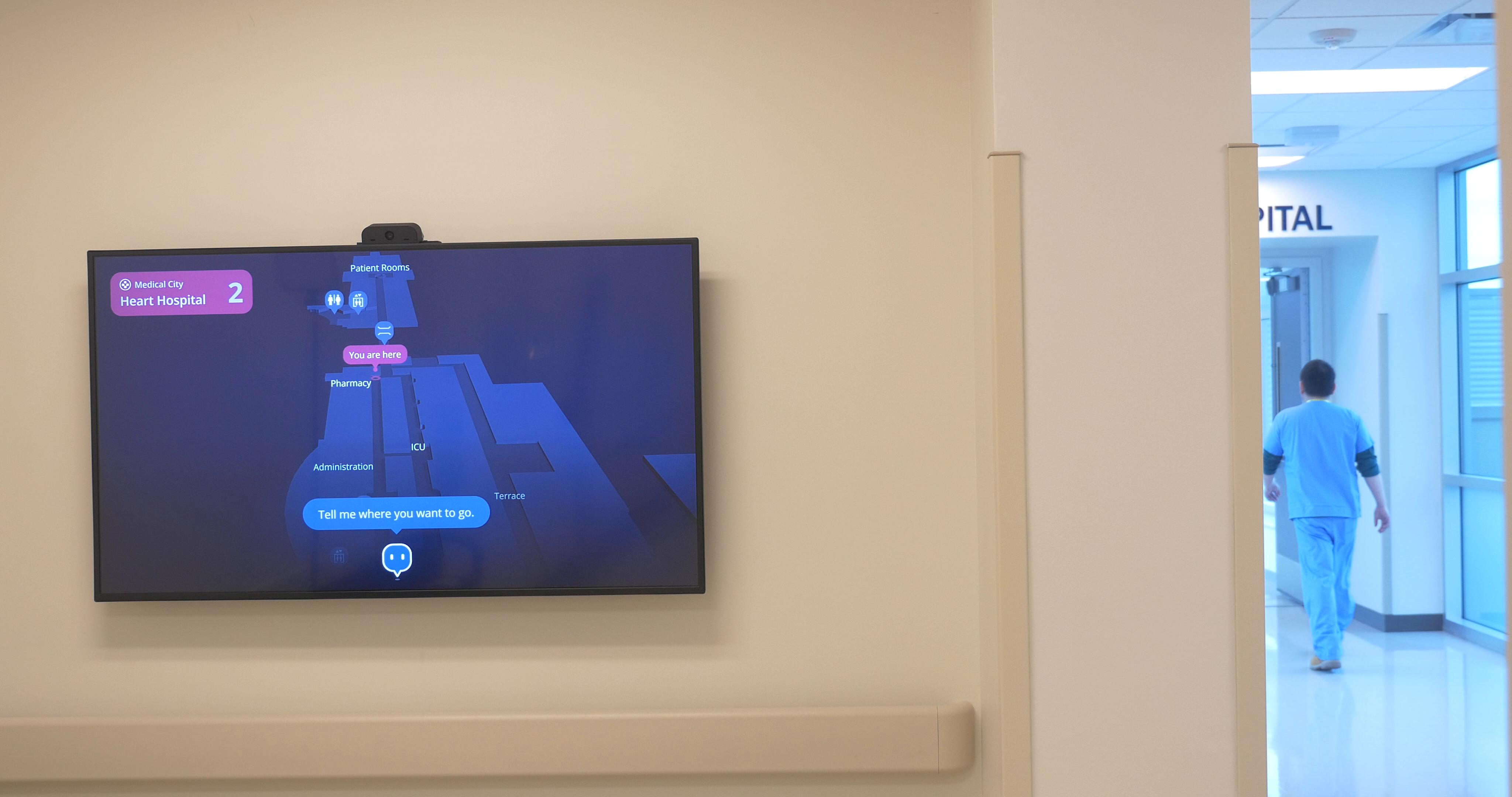 Ouva assistant screen in Medical City Dallas hospital.