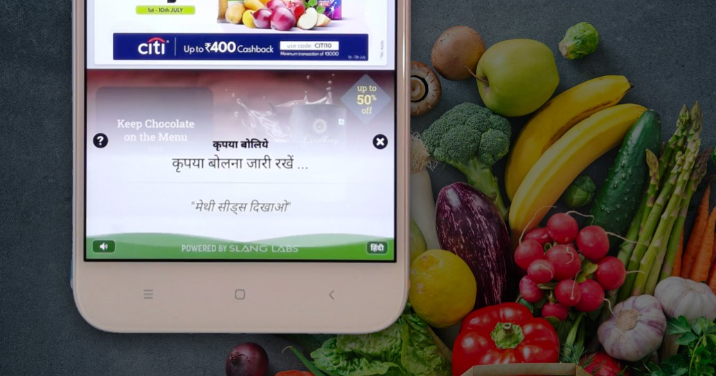 BigBasket Voice ordering Grocery App for consumers