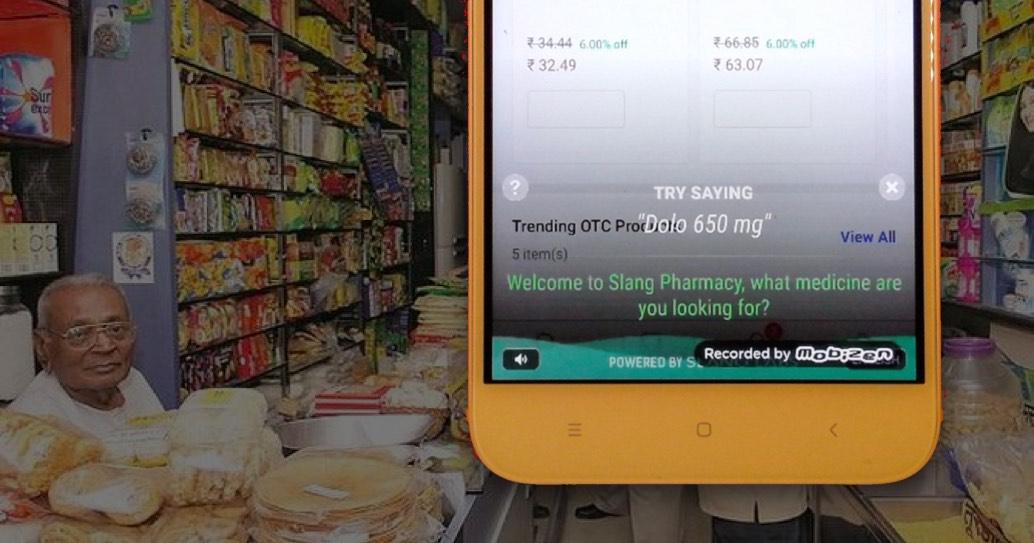 Udaan B2B Voice ordering app for merchants