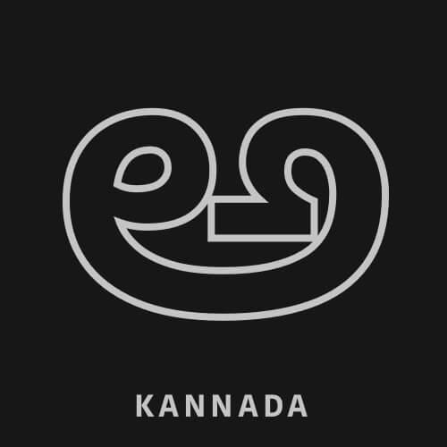 Slang multilingual supports kannada