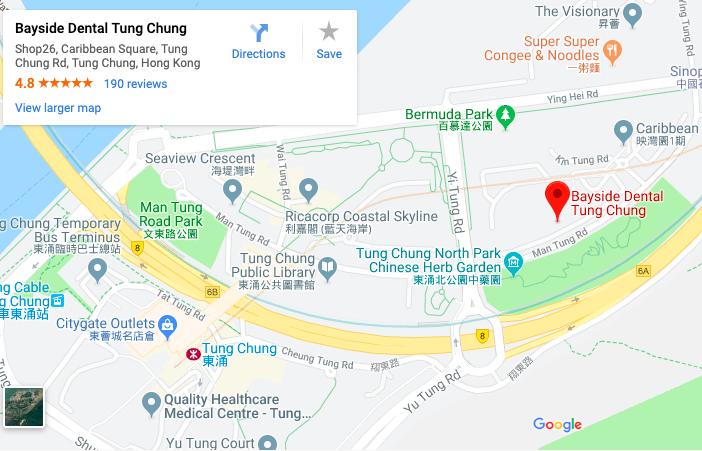 Bayside Dental Tung Chung Location