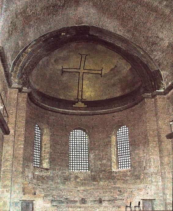 Tipik ikonoklazm örneği, basit bir haç. Aya İrini, İstanbul