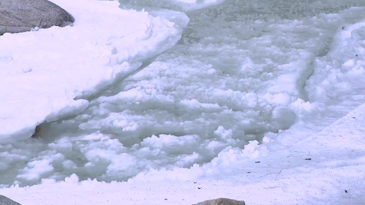Sulu Buz (slush) kar şekilleri