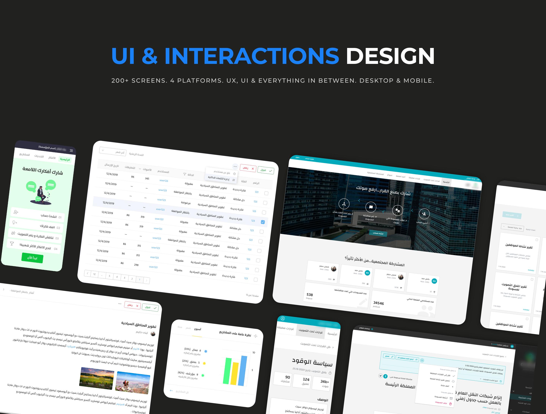 sample screens UI