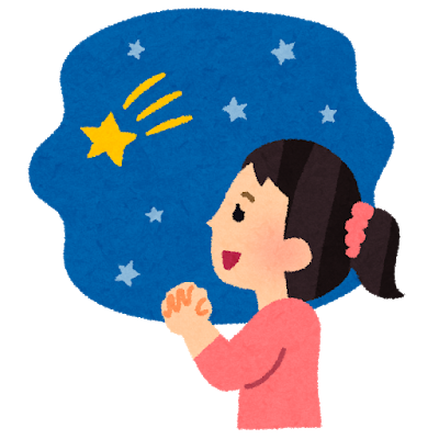 A girl making a wish three times under the shooting star