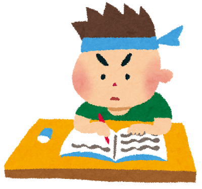 A Japanese boy trying his best on his homework