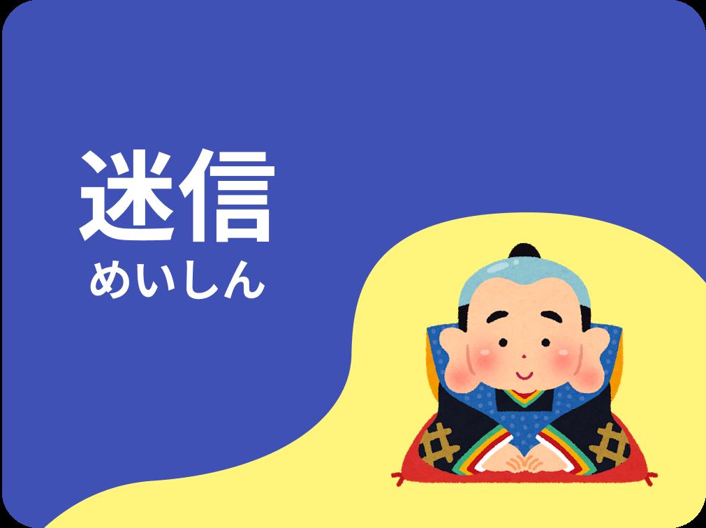 Kaizen Languages