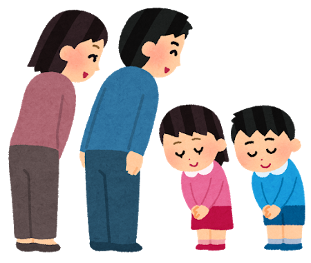A woman, a man, a girl and a boy are talking politely in Japanese