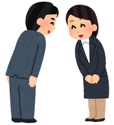 Two Japanese people saying hajimemashite to each other