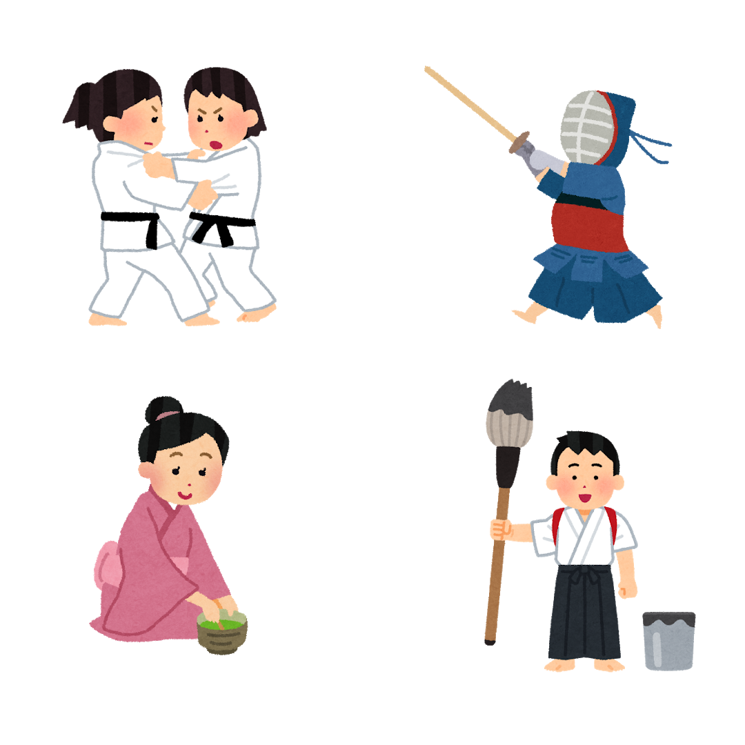 Judo, kendo, sado and shodo