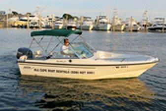 Power Boat Cape Cod