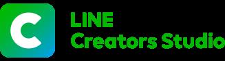 LINE Creators Studio