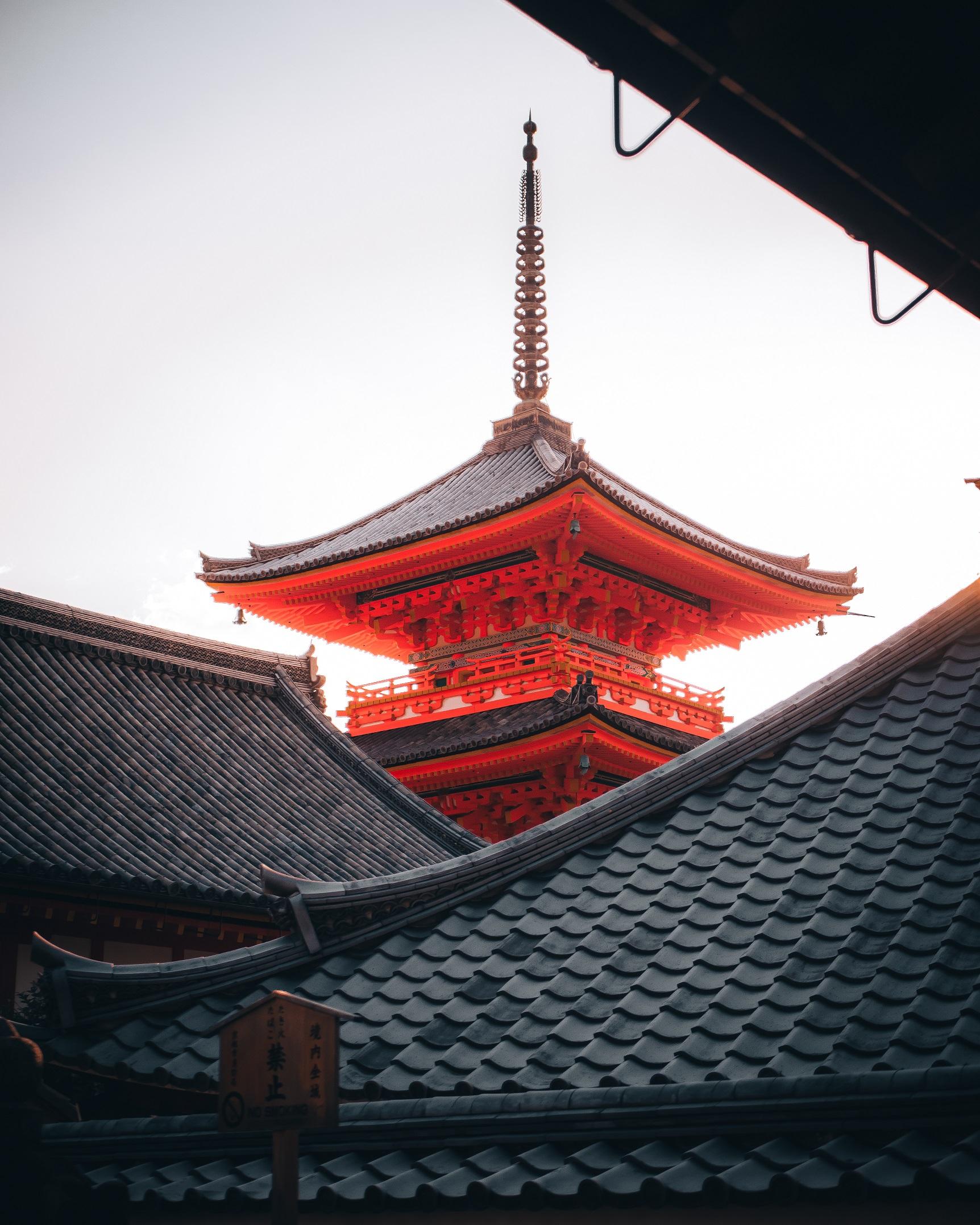 Kiyomizu-dera in Kyoto, Japan