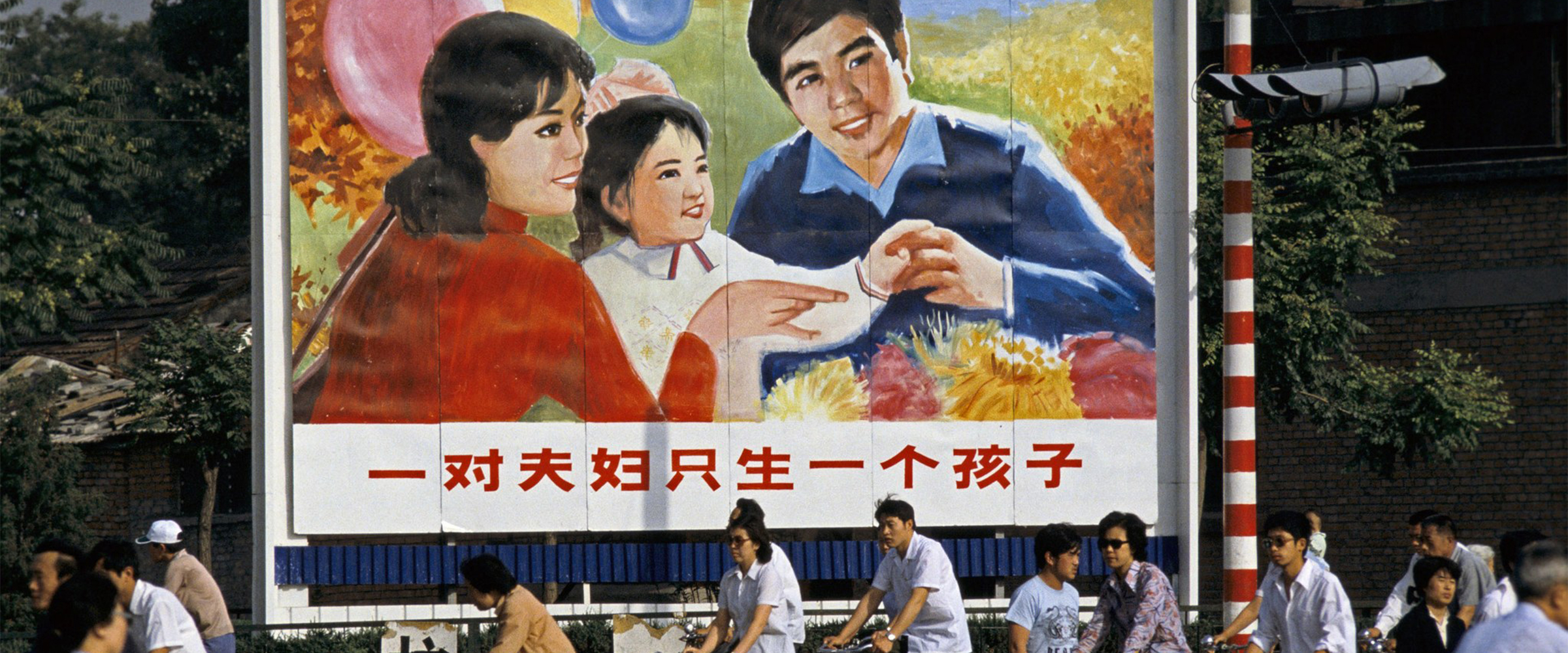 China's One-Child Policy: Regional Regulation Variation & the  Sex-Ratio at Birth