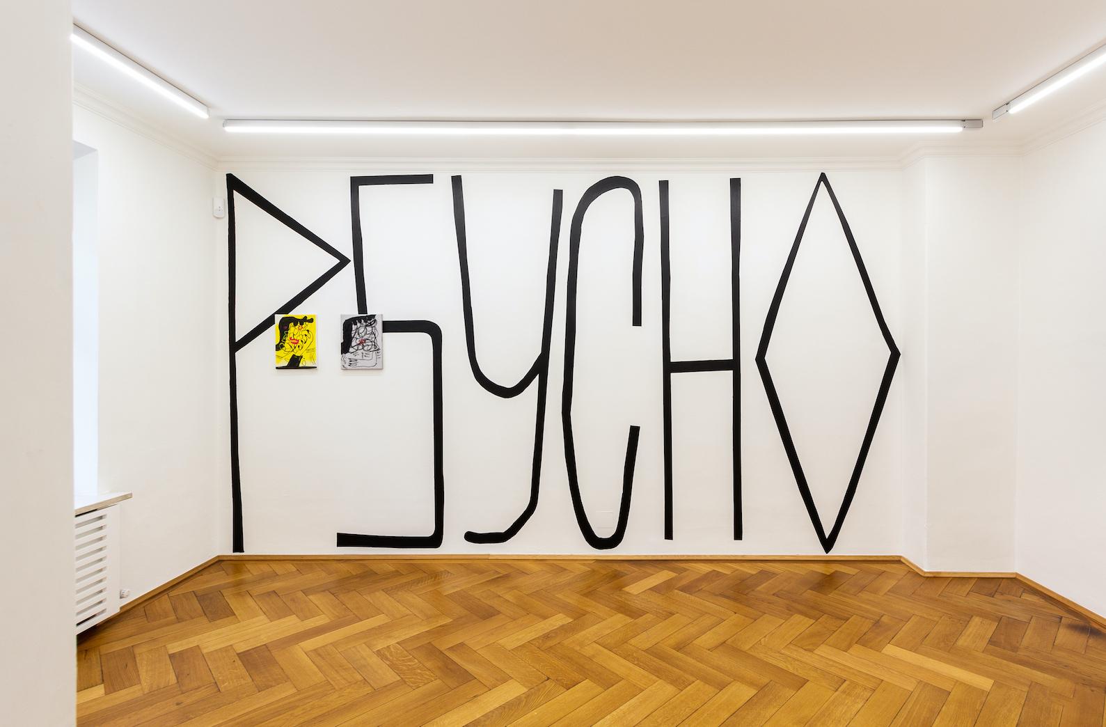 """Boban Andjelkovic, """"und das ist erst der Anfang"""", exhibition at Galerie Rettberg, Munich, 2020"""