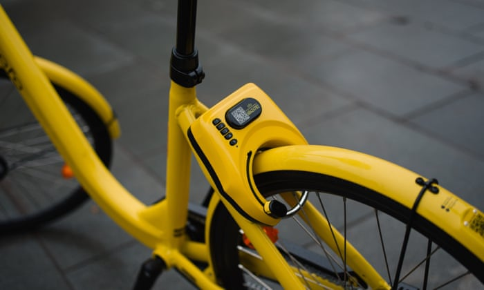 Image result for ofo bike lock