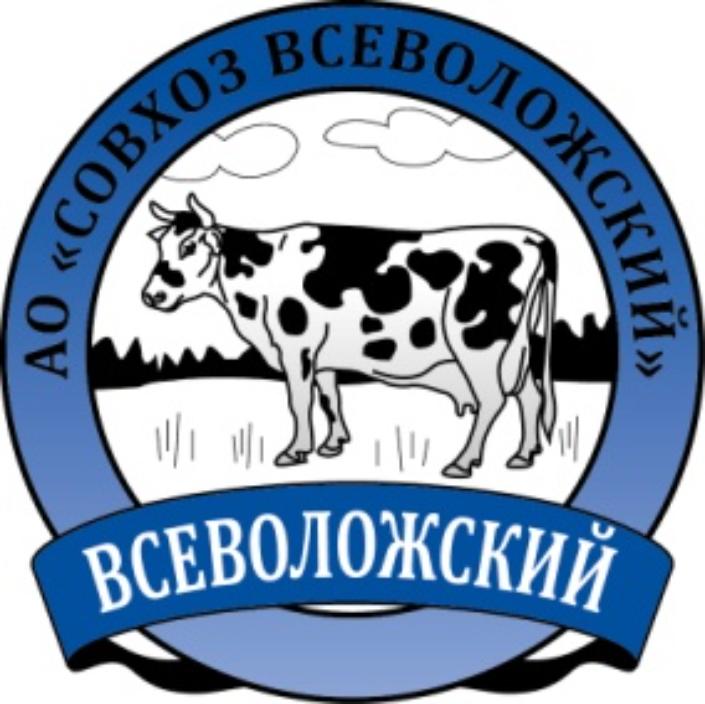 Акционерное общество «Совхоз Всеволожский»