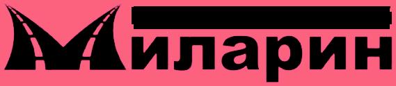 ГК «Миларин»