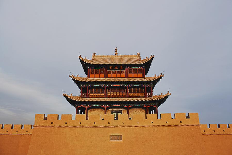 China - Day three