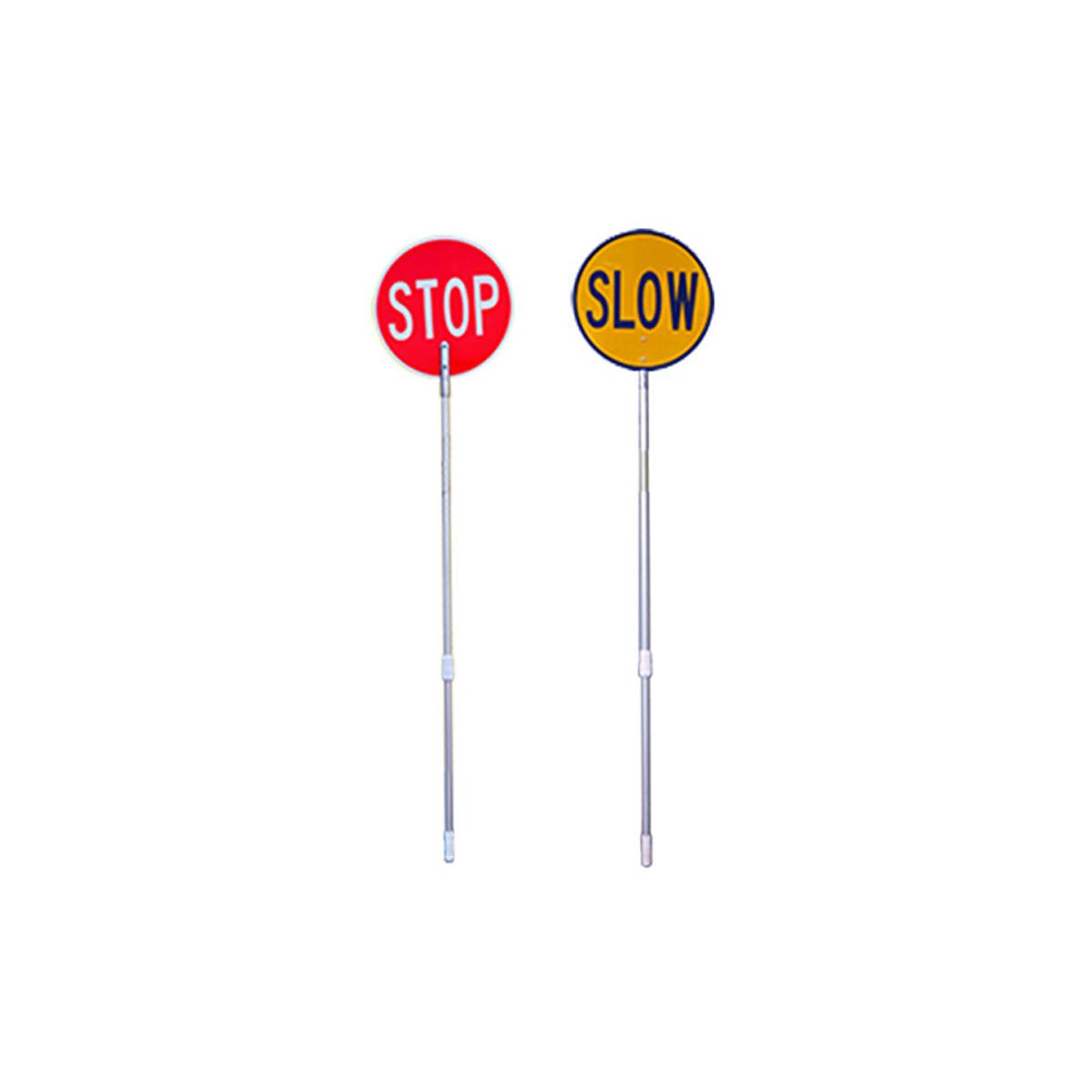 Stop Slow Batten