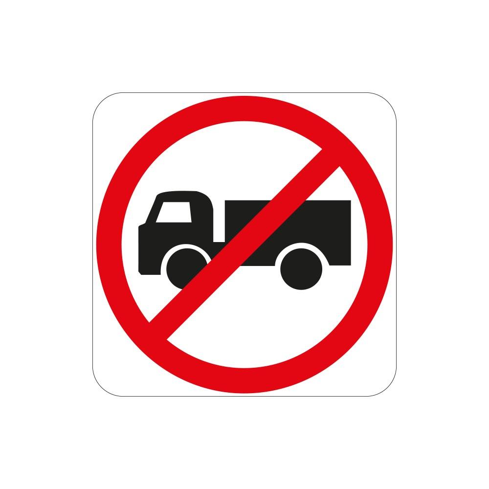 Truck Prohibition