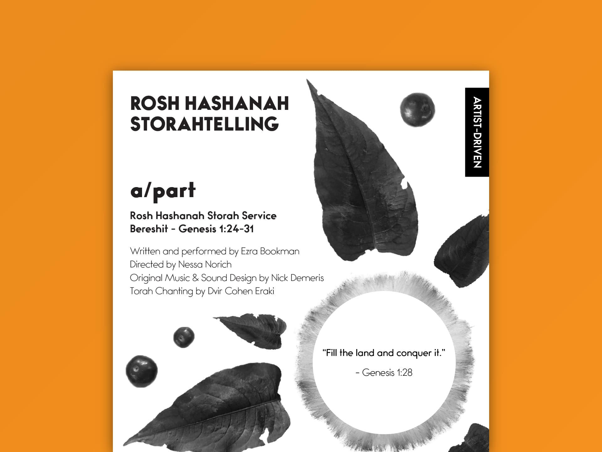 Program - Title Page