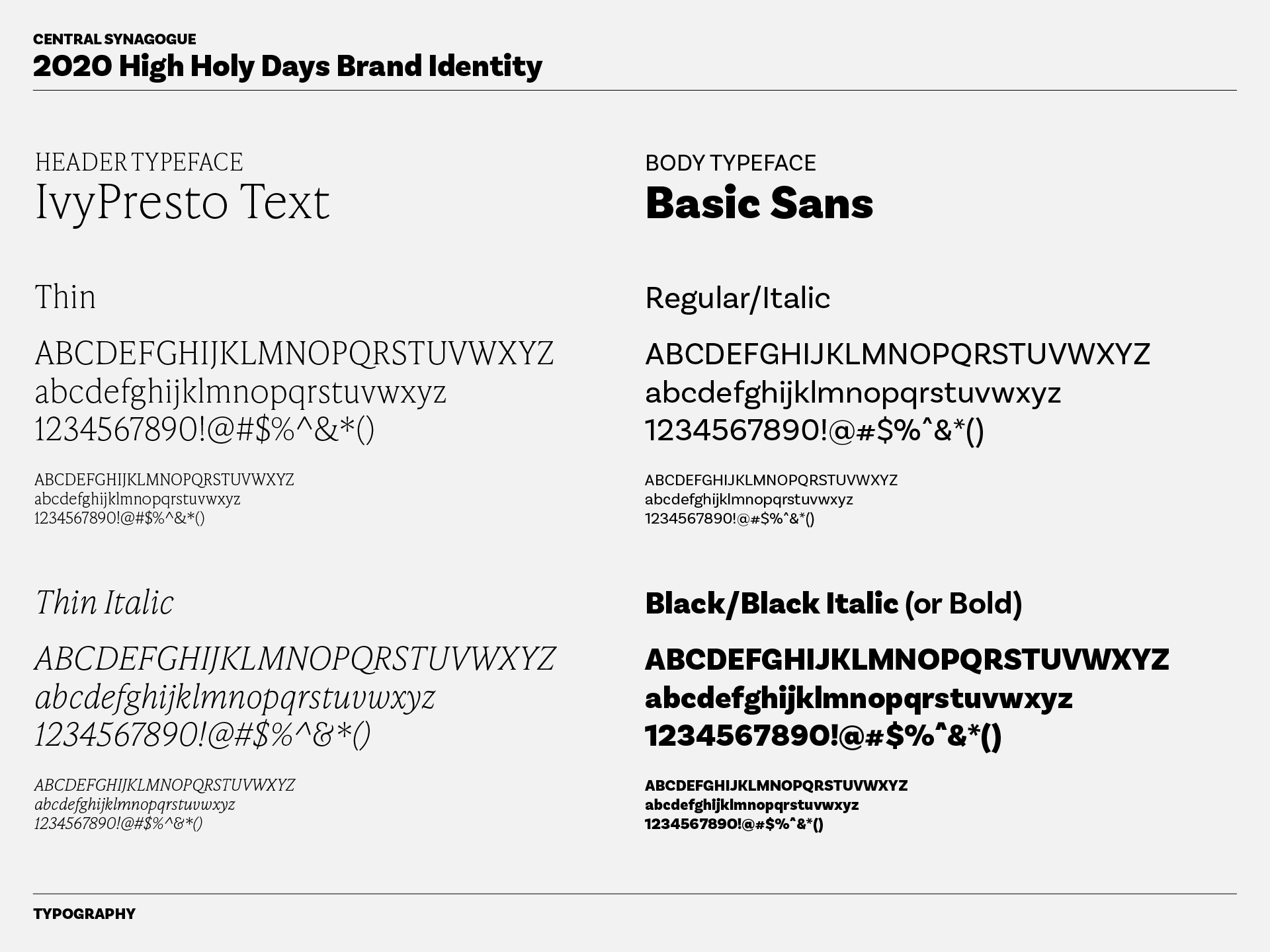 High Holy Days Typography
