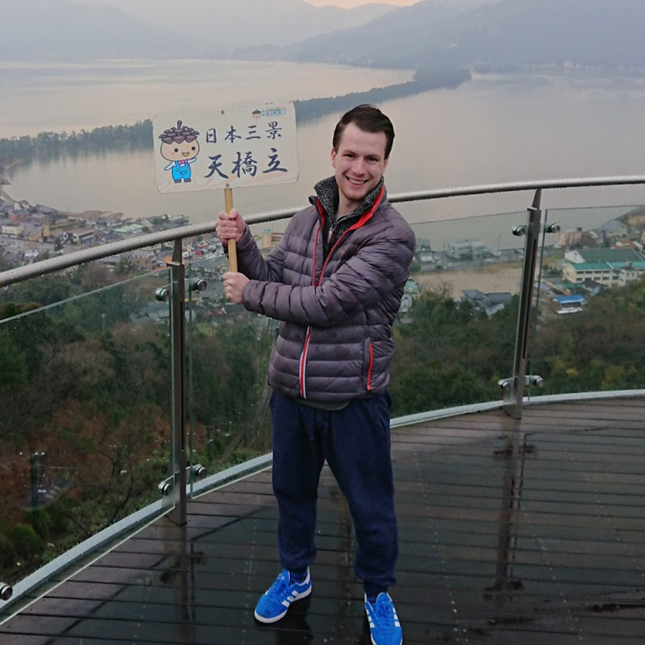 Picture of me in Japan with Amanohashidate in the background.