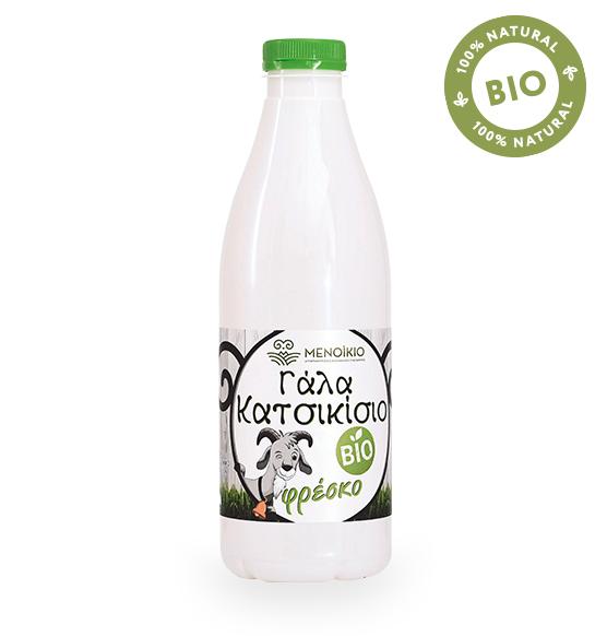 biological goat milk image