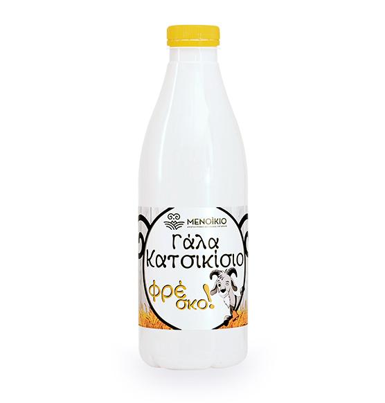 goat milk image