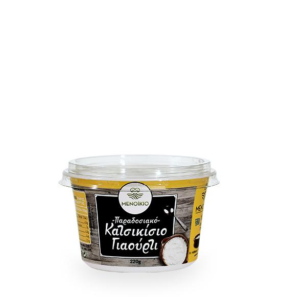 traditional goat yogurt image