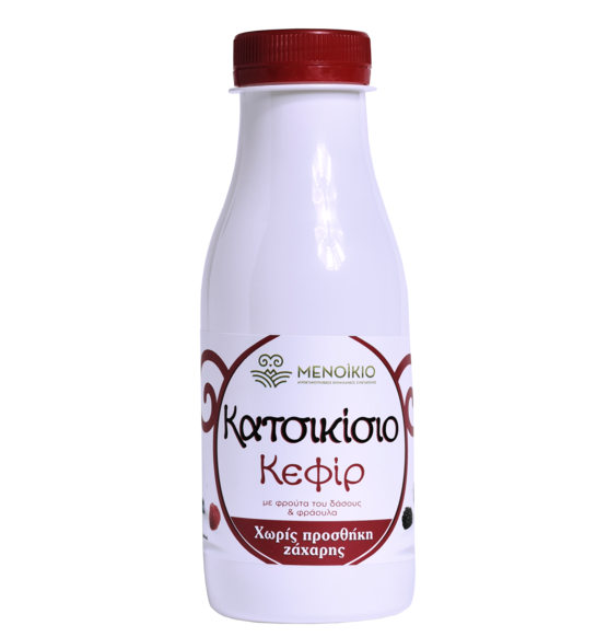 kefir with fruits image