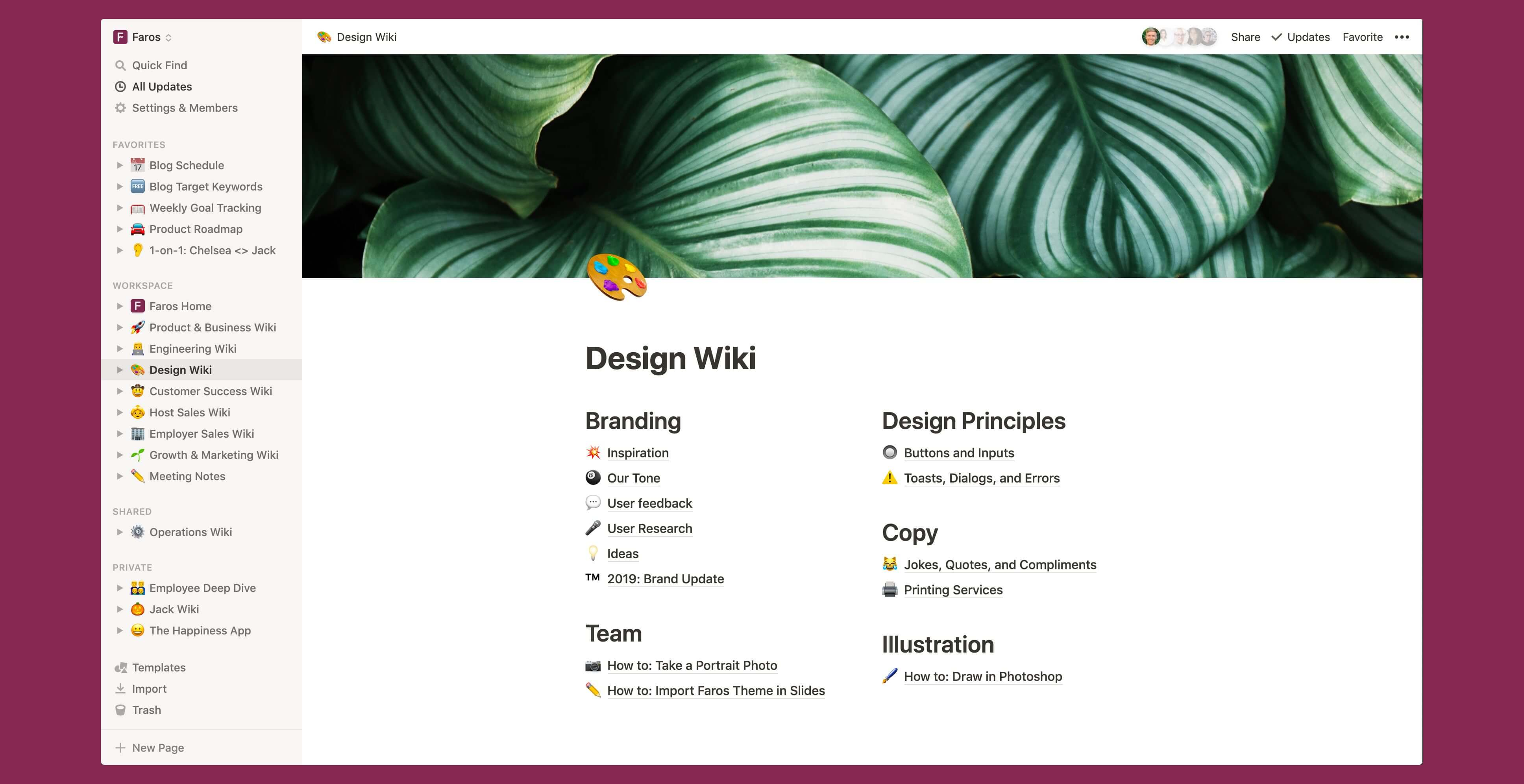 Faros design wiki Notion template