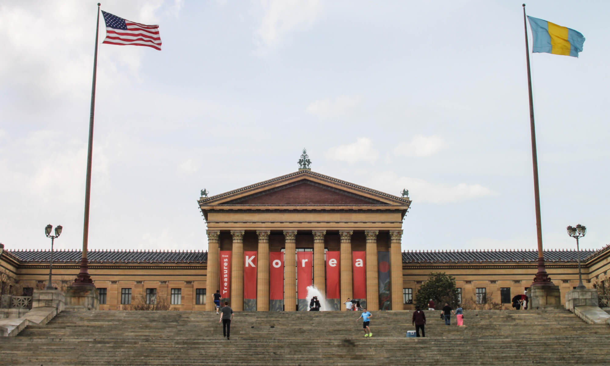 Philadelphia Museum of Art and Rocky Steps