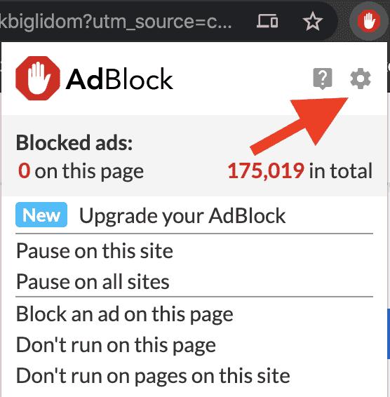 Adblock פתרון בעיית חוסם הפרסומות קאשבק cashback rakuten - שלב ראשון