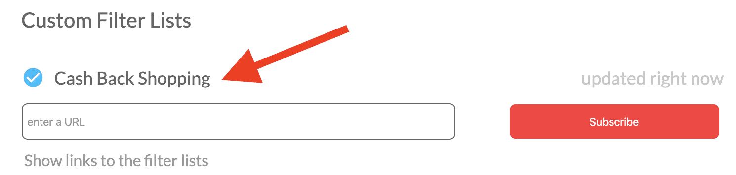 Adblock פתרון בעיית חוסם הפרסומות קאשבק cashback rakuten - שלב שלישי