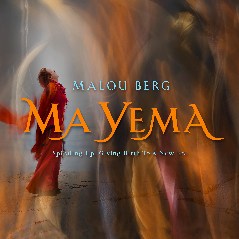 Ma Yema