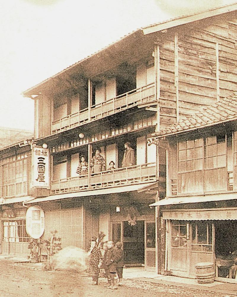 Mikuniya Ryokan, Traditional Inn, Kinosaki Japan