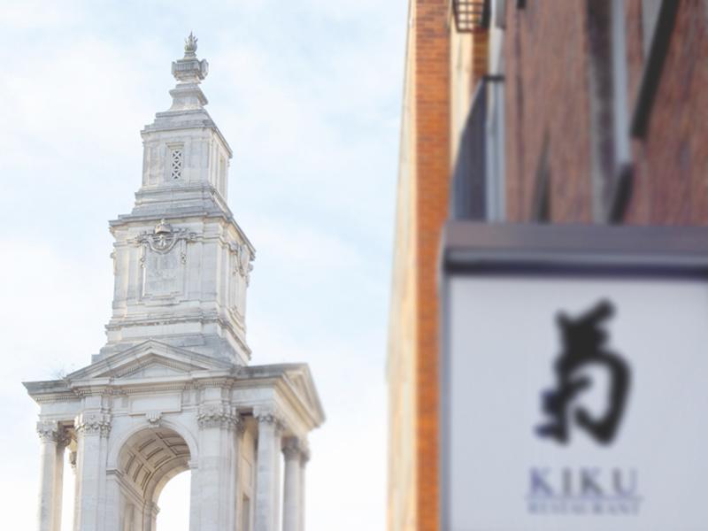 Kiku Restaurant was founded in Shepherd's Market, Mayfair, in 1978