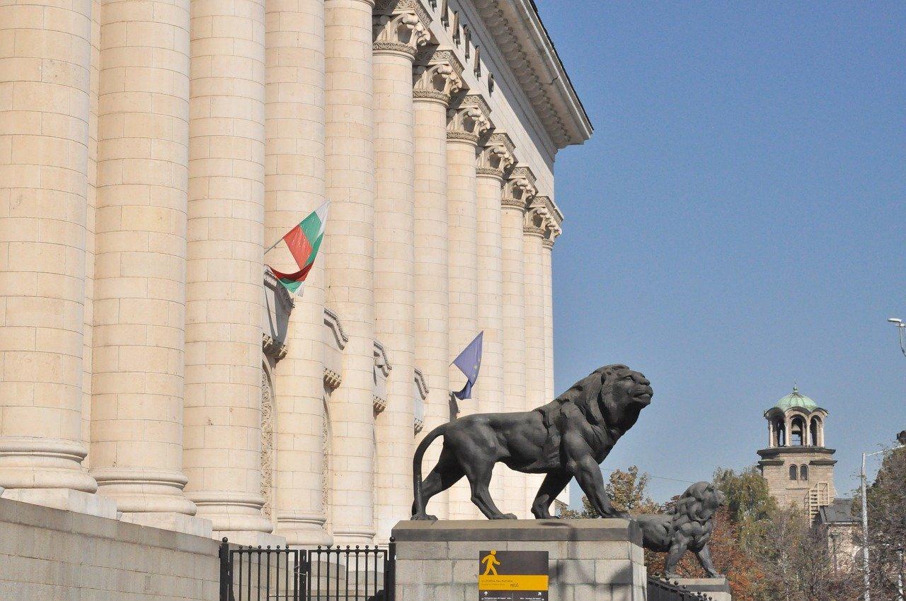 debt collection agency Sofia bulgaria