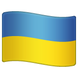 collect debt in Ukraine