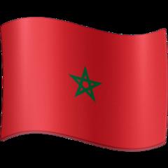 debt collection agency morocco