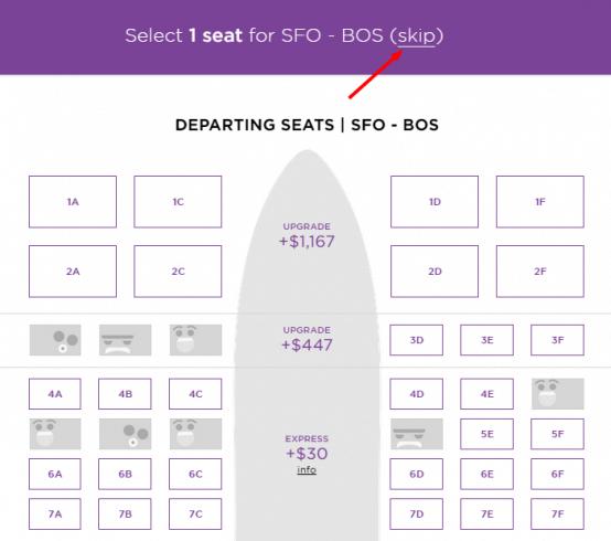 Dark UX seat selector