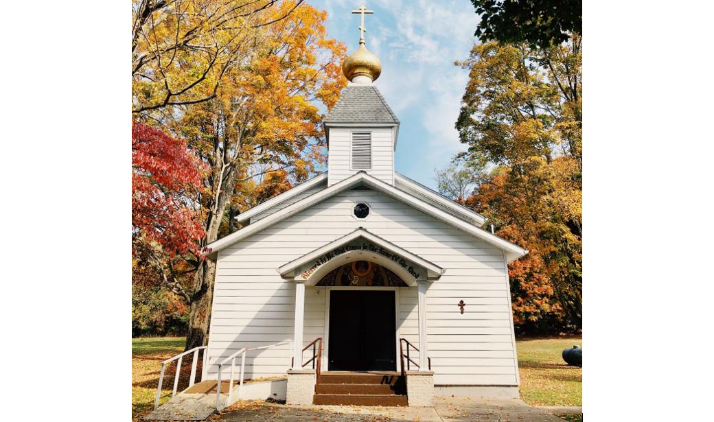 Saints Peter and Paul Orthodox Church