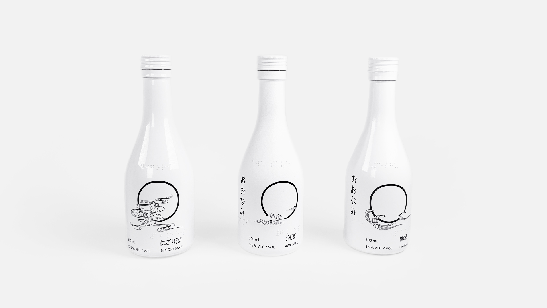 Branding and packaging for an environmentally friendly sake brand (Oonami) designed to be accessible to the Blind.